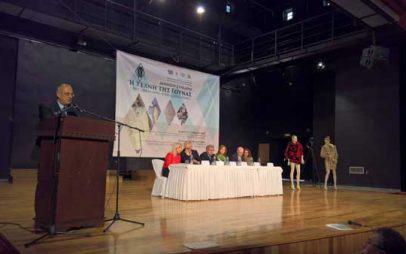 Επιστολή για το συνέδριο με θέμα «Η Τέχνη της Γούνας»