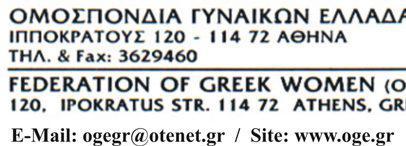 Κάλεσμα συμμετοχής στη μεγάλη διαδήλωση του ΠΑΜΕ στο νατοϊκό στρατηγείο της Θεσσαλονίκης