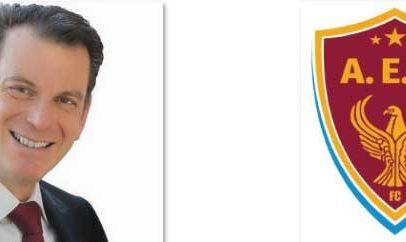 Νέο Διοικητικό Συμβούλιο στην Αθλητική Ένωση Ποντίων: Πρόεδρος ο ιατρός Ιωάννης Κωνσταντινίδης