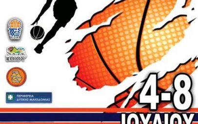 Ο Δήμος Βοΐου διοργανώνει το 31ο Πανελλήνιο Πρωτάθλημα Καλαθοσφαίρισης Νεανίδων