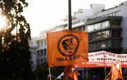 ΓΕΝΟΠ ΔΕΗ: Παραγωγική ανασυγκρότηση προς όφελος της χώρας και όχι των δανειστών