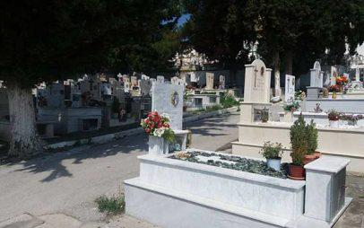 Το έργο της διαμόρφωσης των κοιμητηρίων Ρυμνίου εντάσσεται στο Πρόγραμμα Δημοσίων Επενδύσεων και θα υλοποιηθεί από την Περιφέρεια Δυτικής Μακεδονίας