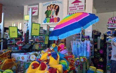 Η προσφορά του prlogos.gr: Μια ομπρέλα θαλάσσης από το Happy Market Jumbo