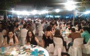 Με ένα μεγάλο καλοκαιρινό πάρτυ έκλεισε τη χρονιά το ΤΕΙ Δυτικής Μακεδονίας
