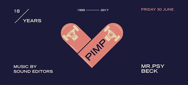 18 χρόνια PIMP Streetwear στην Κοζάνη