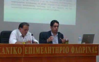 Ενημερωτική εκδήλωση για τον εξωδικαστικό μηχανισμό για τα επιχειρηματικά χρέη με ομιλητή τον Γιάννη Θεοφύλακτο