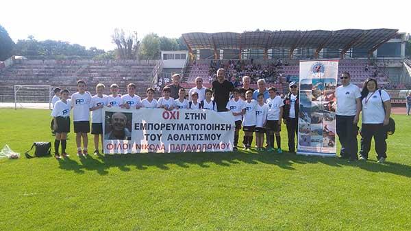 Με τις συμβουλές του Τ.Δέλλα ξεκίνησε το Camp ποδοσφαίρου «Νίκος Παπαδόπουλος» στο ΔΑΚ Κοζάνης