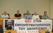 Με τον Τραϊανό Δέλλα ξεκινάει σήμερα το Camp ποδοσφαίρου «Νίκος Παπαδόπουλος»