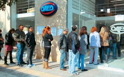 ΟΑΕΔ: Τα επιδόματα «μπόνους» σε όσους τελειώνει το επίδομα ανεργίας