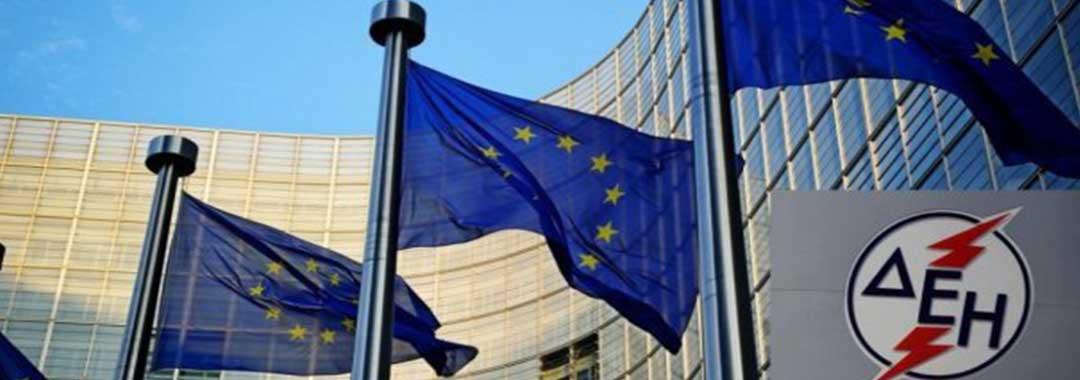 Αυτή είναι η τελική πρόταση για ΔΕΗ που πήγε στις Βρυξέλλες: Δύο+1 μονάδες και τρία ορυχεία προς πώληση