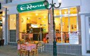 Η προσφορά του prlogos.gr: ένα πλήρες γεύμα δύο ατόμων στο Ελληνικό