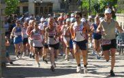 9ος Πανελλήνιος Αγώνας δρόμου ΔΕΗ «Μνήμες Λιγνίτη» -Προκήρυξη