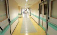 Δείτε αναλυτικά τις θέσεις των  ειδικευμένων γιατρών για τα Νοσοκομεία της Δυτικής Μακεδονίας