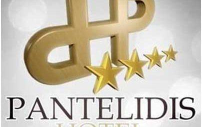 Ξενοδοχείο Παντελίδης: Απολαύστε τον καφέ, την pizza ή το ποτό σας στον κήπο , δίπλα στην πισίνα!