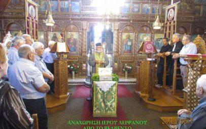 Το Βελβεντό ξεπροβόδισε το ιερό λείψανο του Αγίου Διονυσίου εν Ολύμπω
