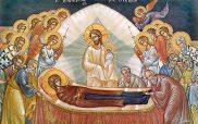 Με λαμπρότητα και συμμετοχή κόσμου γιορτάστηκε το ''Πάσχα του καλοκαιριού'' και στην Α.Π.Β. της Ιεράς Μητροπόλεως Σερβίων και Κοζάνης