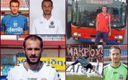 Η Αθλητική Ένωση Ποντίων ανακοινώνει τον «πολύπειρο» τερματοφύλακα Δημήτρη Κοτταρίδη