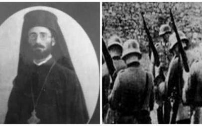 «Αδέλφια, πεθαίνουμε για ιερό σκοπό». O αρχιμανδρίτης Κοζάνης Ιωακείμ Λιούλιας που έπεσε μαζί με άλλους 49 πατριώτες στο εκτελεστικό απόσπασμα των Γερμανών στην κατοχική Θεσσαλονίκη…