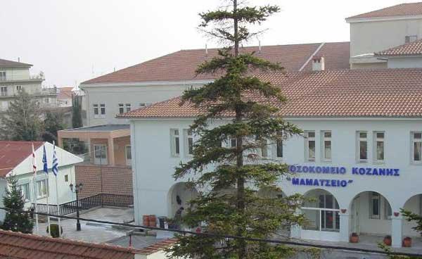 Επιχειρησιακή άσκηση εκκένωσης του νοσοκομείου Κοζάνης