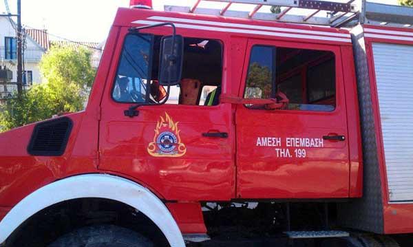 Ευχαριστήριο ενός ορειβάτη για τη διάσωσή του από την Πυροσβεστική Υπηρεσία Κοζάνης