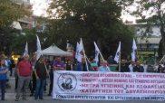 Κάλεσμα της «Εργατικής Αλληλεγγύης» για την πανεργατική απεργία