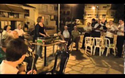 Πολιτιστικός Σύλλογος Σκ'ρκας: Αυγουστιάτικη καντάδα