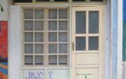 Το Στέκι του Νικόλα Άσιμου επιβεβλημένο να περιέλθει στα «χέρια» της πόλης της Κοζάνης