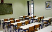 Δήμος Καστοριάς: Κλειστά αύριο Δευτέρα 26/2 οι παιδικοί σταθμοί και το ΚΔΑΠ