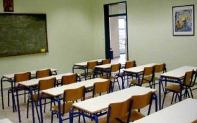 Πότε κλείνουν δημοτικά σχολεία και νηπιαγωγεία για καλοκαίρι
