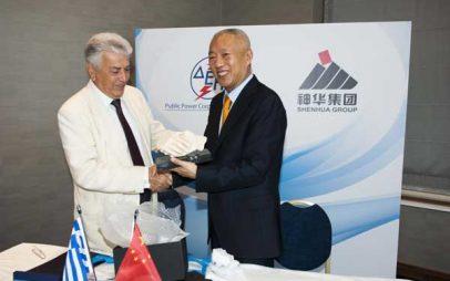Μακράς Πνοής Συνεργασία μεταξύ ΔΕΗ και SHENHUA GROUP