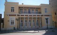 Ηλεκτρονική διαβούλευση Σχεδιού Τουριστικής Προβολής του Δήμου Κοζάνης για το 2018