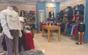 Η προσφορά του prlogos.gr: Μια δωροεπιταγή για το παιδικό τμήμα του Δραγατσίκα