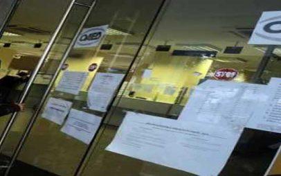 Κοζάνη: Ποια προγράμματα βρίσκονται σήμερα σε εξέλιξη μέσω ΟΑΕΔ για ανέργους/επιχειρήσεις