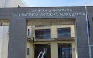 Πρωτοβουλία της Περιφέρειας για δημιουργία δικτύου μονοπατιών στα Γρεβενά