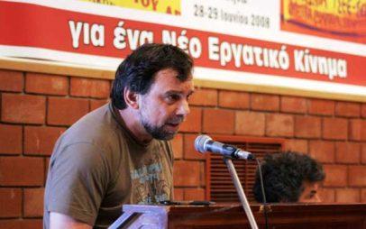 Δήλωση του Στέφανου Πράσσου για τον ορισμό του ως μέλος του προσωρινού διοικητικού συμβουλίου του Εργατικού Κέντρου Κοζάνης