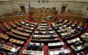 Οι 116 πρώην βουλευτές που ζητούν αναδρομικά & οι αντιδράσεις (ονόματα)