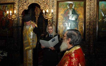 Η Ελληνική Αστυνομία γιόρτασε τη μνήμη του προστάτη της Αγίου Αρτεμίου
