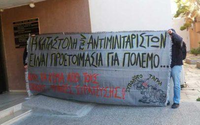 Παράσταση διαμαρτυρίας στα δικαστήρια της Κοζάνης από αρνητές στράτευσης
