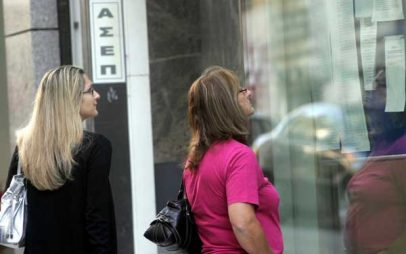 Τι θα προβλέπει η προκήρυξη του ΑΣΕΠ για 5.000 μόνιμες προσλήψεις στους 325 δήμους
