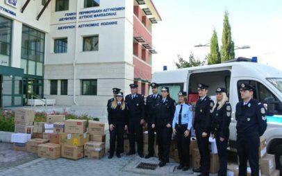 Είδη πρώτης ανάγκης για το «Χαμόγελο του Παιδιού» συγκέντρωσαν αστυνομικοί της Δυτικής Μακεδονίας