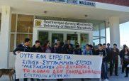 Κοινοβουλευτική παρέμβαση του ΚΚΕ για τη δωρεάν σίτιση των φοιτητών του Πανεπιστημίου στην Κοζάνη