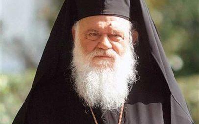Για πολλούς αποδέκτες οι επισημάνσεις του Αρχιεπισκόπου Ιερωνύμου του Β'