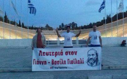 Τη διαδρομή Αθήνα – Σπάρτη ολοκλήρωσε ο δρομέας μεγάλων αποστάσεων Γιώργος Ζαχαριάδης από την Άρδασσα Εορδαίας