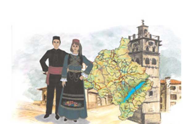 Εκλογές για νέο διοικητικό συμβούλιο στον Πολιτιστικό Σύλλογο «Η Κόζιανη»