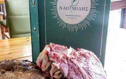 Ναουμίδης:  Τρυφερά μοσχάρια φυσικά και παραδοσιακά  γιατί  το νόστιμο κρέας… είναι σιτεμένο