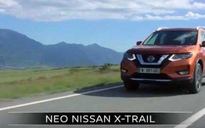 Δείτε από κοντά το νέο Nissan X- TRAIL στην Τζημόπουλος Αεβε