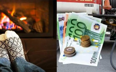«Χρυσές» συμβουλές προς καταναλωτές για το πετρέλαιο και τα στερεά καύσιμα θέρμανσης του χειμώνα