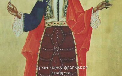 Γιορτάστηκε η μνήμη της Αγίας Νεομάρτυρος Χρυσής και στην Ενορία του Αγίου Διονυσίου Βελβεντού