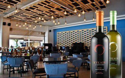 Η προσφορά του prlogos.gr: Ένα μπουκάλι κρασί «Κύκλος» Βογιατζή στο 4Coffee Cafe Bar