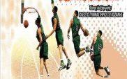 Τουρνουά μπάσκετ στο ΤΕΙ Δυτικής Μακεδονίας